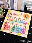 兒童數字迷宮走位積木女孩邏輯思維拼圖玩具男孩早教智力開發教具 范思蓮恩