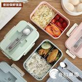 便當盒-創意便當盒學生帶蓋韓國簡約食堂微波爐飯盒成人分格女保溫餐盒-奇幻樂園
