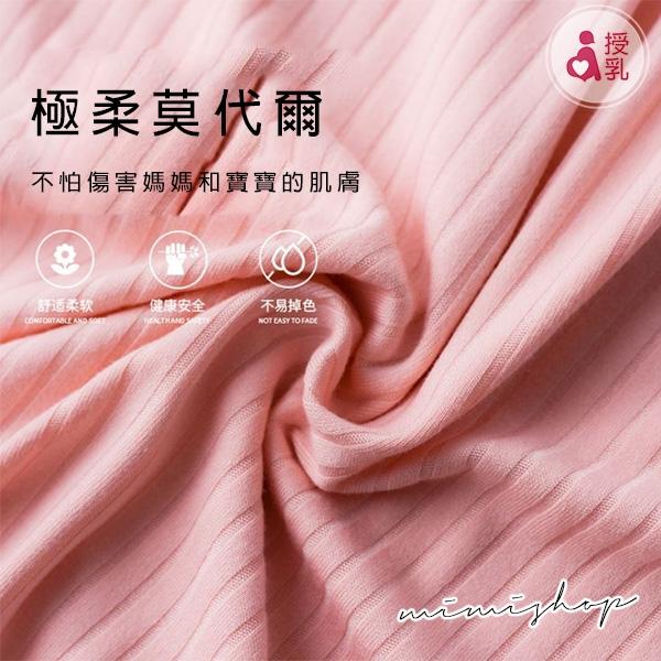 孕婦裝 MIMI別走【P12330】細膩呵護 高品質莫代尔交叉哺乳裙 孕婦裙 送乳墊