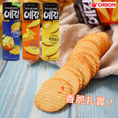 韓國 ORION好麗友  烘焙洋芋片 80g 原味 起司 香蒜奶油 洋芋片 【庫奇小舖】