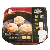 金品鮮蝦燒賣150g