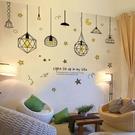 壁貼 墻畫墻紙墻貼紙自粘個性創意臥室房間墻面溫馨餐廳裝飾品墻上貼畫【限時八五折鉅惠】