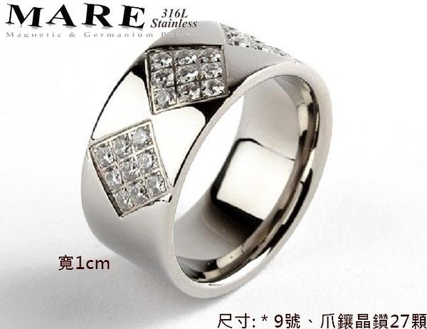 【MARE-316L白鋼】戒指系列:戒圍 (美規9號) 爪鑲鑽27顆 * 贈送項鍊乙條