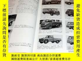二手書博民逛書店PRINCE罕見- A Japanese car maker with a proud legacy[357]-王
