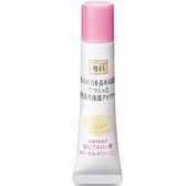 保濕專科修護眼霜15g【愛買】