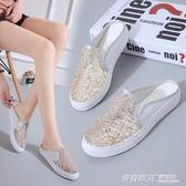 涼拖鞋女夏新款包頭半拖鞋時尚鏤空網紗學生外穿無後跟懶人鞋  英賽爾3c