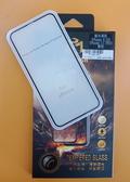 【台灣優購】全新 Apple iPhone 11 Pro (5.8吋) 專用濾藍光滿版鋼化玻璃保護貼 疏水疏油 抗油防爆