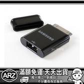 GALAXY TAB 2 原廠轉接器 USB OTG Host 資料連接線 SAMSUNG P7510