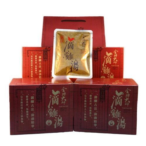 金牌大師滴雞精 [4盒] 加贈1包紫野牛大麥植物奶 當天可出貨中式滴雞精 滴雞湯