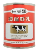 白美娜濃縮牛乳(6瓶)
