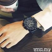 男生手錶高中生青少年防水休閒個性潮流韓版簡約運動大錶盤女學生 衣間迷你屋