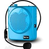 擴音器教師專用無線有線兩用迷你小話筒耳麥腰掛蜜蜂便攜式『新年禮物』