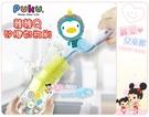 麗嬰兒童玩具館~藍色企鵝PUKU專櫃-轉...