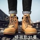冬季馬丁男靴子工裝大黃英倫加絨中幫保暖軍靴百搭雪地棉鞋高幫鞋「時尚彩紅屋」