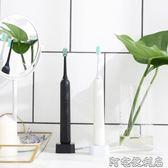 網易嚴選日式和風聲波式電動牙刷替換牙刷頭 成人軟毛深度清潔 阿宅便利店