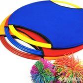 兒童玩具 幼兒園室外愛嬰萊卡彈彈圈趣味感統游戲親子魔飛盤拋接盤