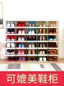 鞋盒神器靴子透明收納鞋櫃籃球鞋子收納盒【奈良優品】