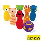 【香港 Ks Kids 奇智奇思】動物造型保齡球組 Colorful Bowling Band