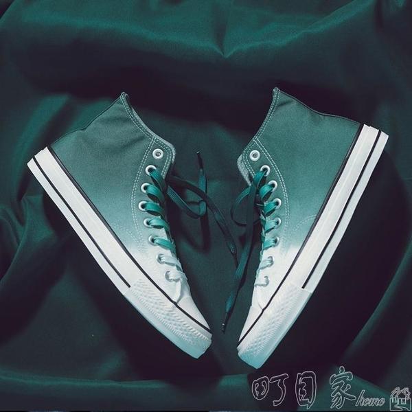 高筒鞋 帆布鞋男韓版潮流夏季新款增高鞋子男潮鞋百搭小白鞋透氣男