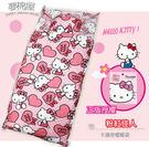 【 Hello Kitty】 兒童睡袋單用 凱蒂貓  粉紅佳人