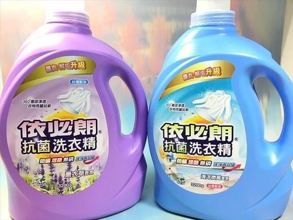【依必朗 抗菌洗衣精3200g】洗衣精 衣物清潔用品【八八八】e網購