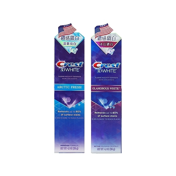 美國 Crest 鑽感鎖白牙膏(116g) 款式可選【小三美日】