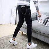 黑色彈力9九分牛仔褲男士韓版修身青少年小腳褲潮男裝男褲子『艾麗花園』