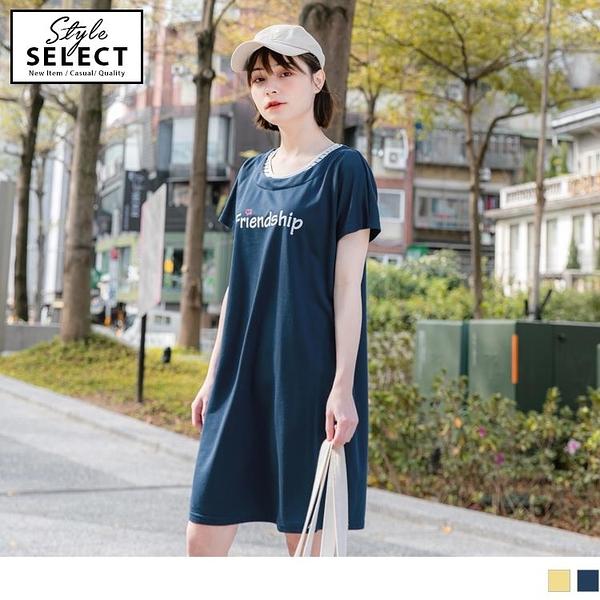 《KG0758-》閨蜜系列~假兩件條紋拼接長版上衣/洋裝 OB嚴選