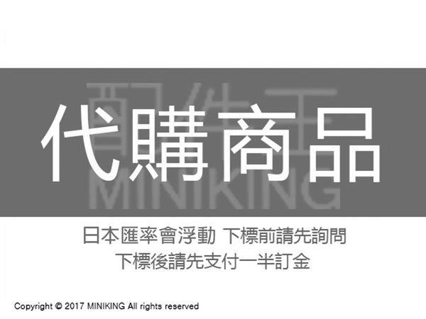 日本代購 空運 日本製 Panasonic MC-PA110G 國際牌 紙袋式 吸塵器 強力 集塵1.4L 兩色