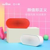 智慧音響 小度智能音箱play人工AI語音百度音響wifi藍牙機器人 莎瓦迪卡