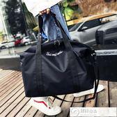 運動包 短途旅行包女手提韓版大容量尼龍行李袋男輕便防水出差  潮先生