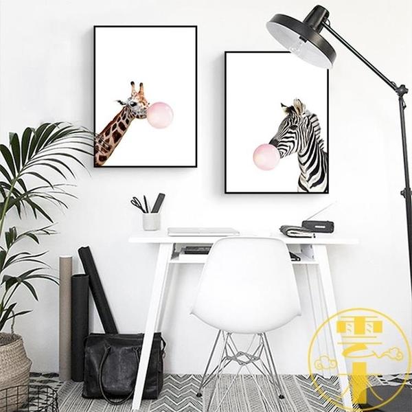客廳裝飾畫北歐現代簡約卡通動物臥室壁畫掛畫【雲木雜貨】