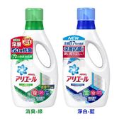 日本P&G ARIEL超濃縮抗菌洗衣精(910g)-HE