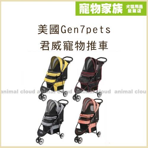 寵物家族-【旅行野餐組】美國Gen7pets 君威寵物推車+愛肯拿犬飼料340g*2(隨機)-各款式可選