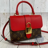 BRAND楓月 LOUIS VUITTON LV 路易威登 M44322 LOCKY BB 紅原花小提包 手提包 斜背包