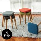 木質 吧檯 復古 北歐 吧台椅 餐椅 椅凳【F0041】Harmony方型木紋椅凳(五色) 完美主義ac