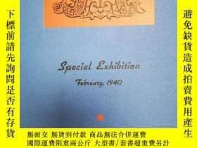 二手書博民逛書店Archaic罕見Chinese Jades C T LOO《中國高古玉器特展》,1940年1版1印 美國賓洲大學