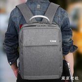 男女士商務背包電腦包韓版大容量15.6寸14學生充電雙肩包旅行書包 QQ4411 『東京衣社』