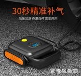 車載充氣泵小轎車便攜式汽車用電動打氣筒輪胎12v加氣泵 zh8059【歐爸生活館】