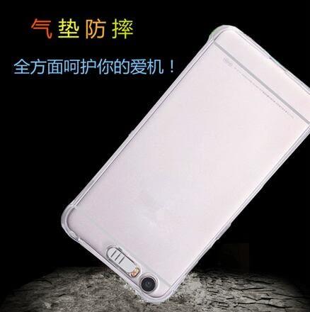 【SZ62】oppo A57手機殼tpu軟殼來電閃a57m矽膠a39保護套發光A57t全包防摔透明軟殼