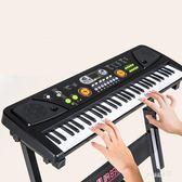 多功能 61鍵兒童初學入門鋼琴3-6-12歲寶寶教學益智玩具女孩 JL1037 TW『miss洛雨』