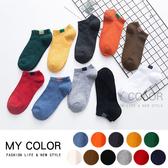 襪子 船襪 短襪 隱形襪 棉襪 運動襪 布標 透氣 吸汗 韓款拼色 情侶襪(1雙)【Z043】MY COLOR