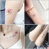 紋身貼防水女持久仿真韓國小清新可愛英文性感刺青紋身貼紙36張