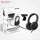 《不囉唆》圓剛 BO317 (PW313視訊+AH313耳機)組合(不挑色/款) 運動耳機 線控耳機【JABO317】