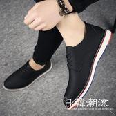 防滑休閑鞋男士增高商務小皮鞋百搭韓版潮男鞋子加絨棉鞋