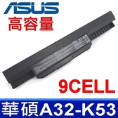 9CELL 華碩 ASUS A32-K53 原廠規格 電池 X43SM Pro8GSD Pro8GSJ Pro8GSM Pro8GSV Pro8GS Pro8GTA Pro8GTK Pro8GT Pro8GU Pro8GSA