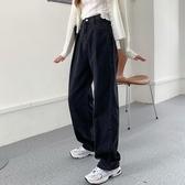 寬管褲 褲子女2020新款秋冬季直筒寬鬆高腰顯瘦百搭闊腿黑色牛仔褲潮ins 韓國時尚週