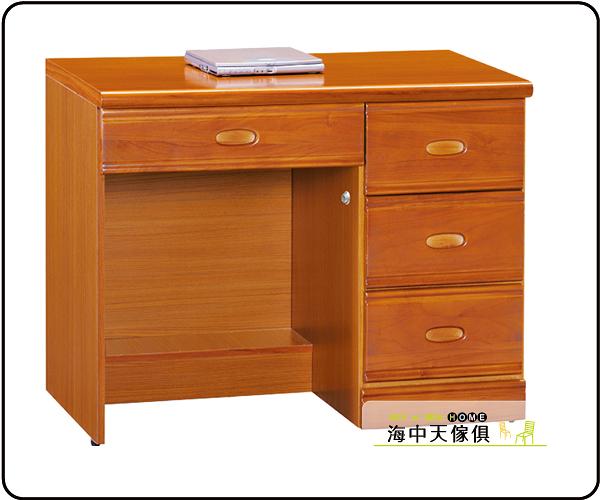 {{ 海中天休閒傢俱廣場 }} G-9 摩登時尚 書房系列 232-8  柚木3.5尺半實木書桌