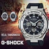 【人文行旅】G-SHOCK   GST-S110-1ADR 強悍多功能運動錶 太陽能