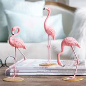 ins超火的創意火烈鳥樹脂裝飾品北歐動物客廳辦公桌擺件xx7460【雅居屋】TW